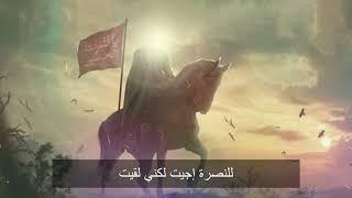 صاحب الزمان مخاطباً سيد الشهداء: يا جدي آنا المهدي والدليل