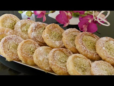 Afghan Qatlama - Afghan Cookies - Qatlama Mazari - Afghan Dessert Recipe