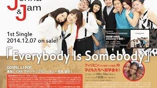 【Jenna&Jam】デビューCD「Everybody Is Somebody」50秒CM