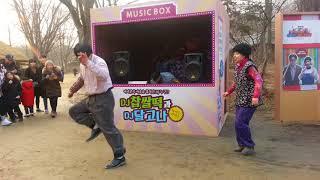 한국민속촌 DJ박스2