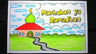 Cara membuat poster ramadhan