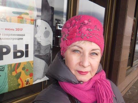 Выставка самоцветов в Красноярске. Занесло меня туда ветром!