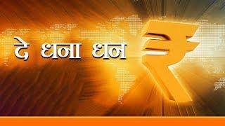 क्या है आयुष्मान भारत योजना ? कैसे उठा सकते हैं लाभ ? । Ayushman Bharat