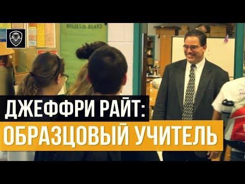 Плохой учитель Vs. Хороший учитель | Реакция учеников