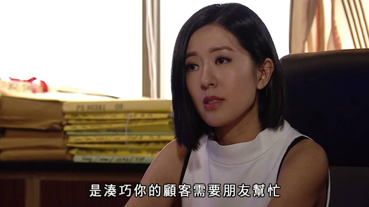 四個女仔三個Bar 精華片段 15 - YouTube