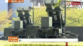 Japan gets ready for war against North Korea | Polimer News