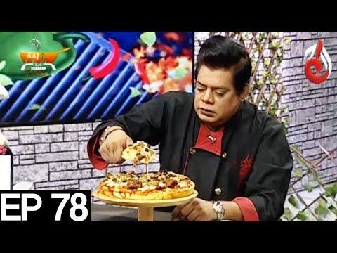 AAJ Ka Tarka - Episode 78 - Aaj Entertainment