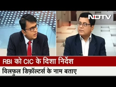 Simple Samachar: Why is Govt, RBI Not Disclosing Names of Loan Defaulters?