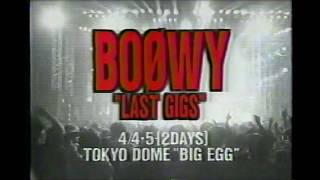1988年3月18日深夜。