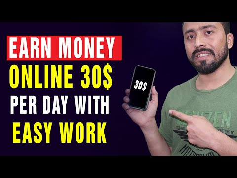 How To Earn Money Online || Easy Work From Home