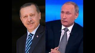 Путин защитит сирийских курдов от Эрдогана?