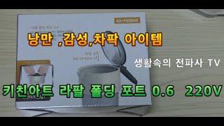 감성차박/차박/캠핑 아…