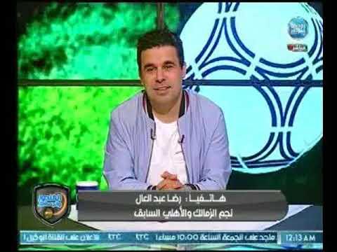 شاهد كواليس حلقة رضا عبد العال  في  برنامج رامز تحت الصفر