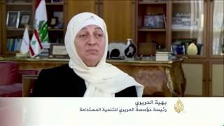 تحويل مبنى أثري بصيدا اللبنانية لمركز تعليم