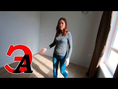 Стоимость ремонта квартир