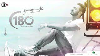 تامر حسني - في الحياه Tamer Hosny - Fe Al Hayah