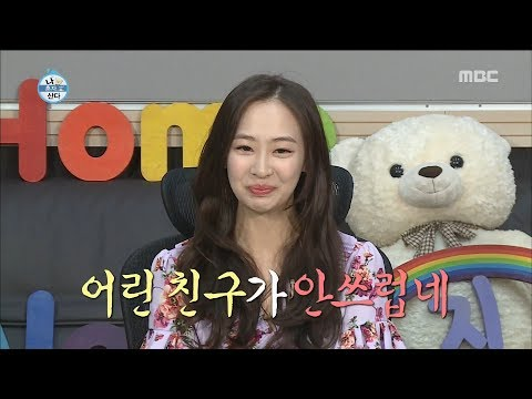 [I Live Alone] 나 혼자 산다 - Have a massage in the morning 20180525