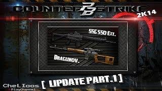 cspb 2k14 อ พเดทแพทคร งท 1 update box 1