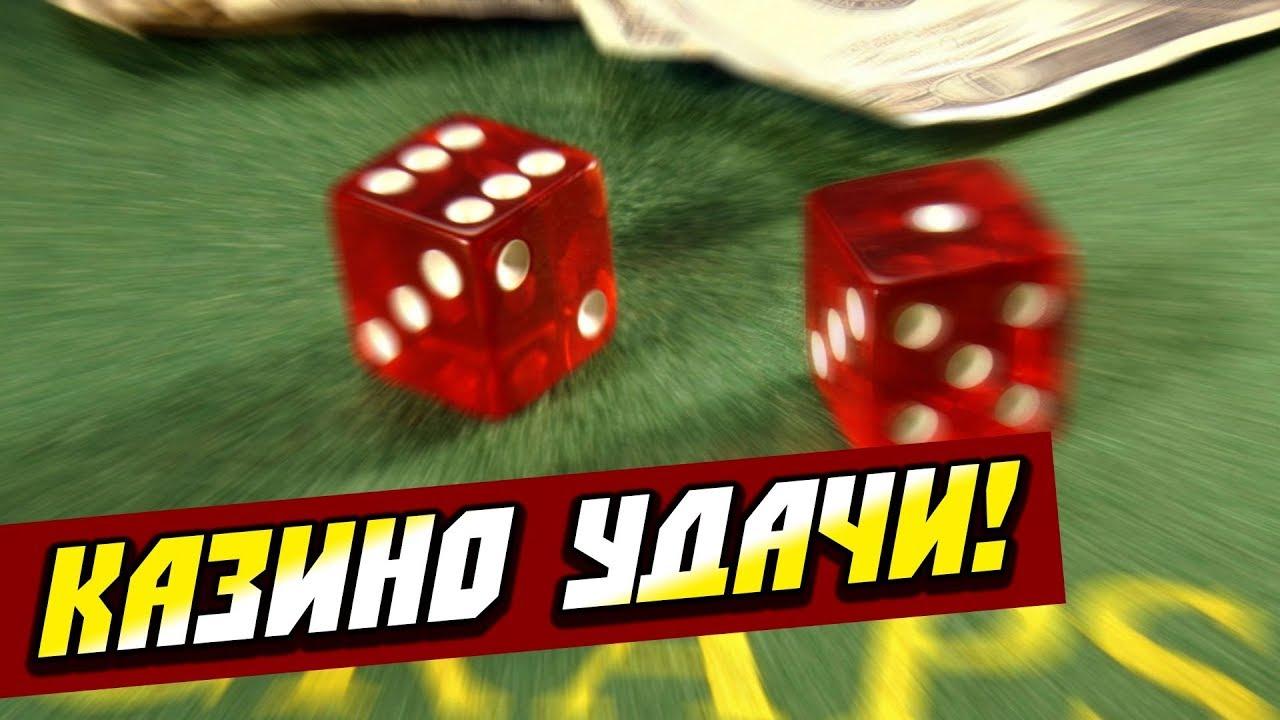 Казино х4 игровые автоматы вулкан играть бесплатно и без регистрации и смс