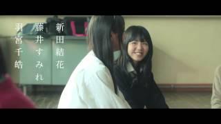 """短編映画 『勿忘草』 【作品紹介】 大人になった今、高校時代の""""キッカ..."""