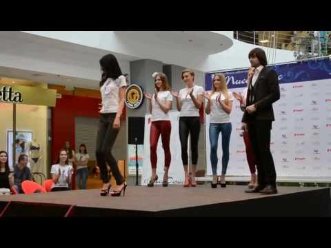 """Miss Office"" -2016, 29 May 2016 in St. Petersburg"