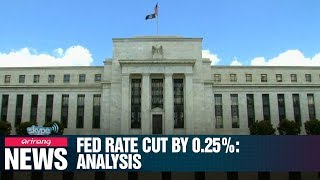 Fed cuts rate by 0.25% for first time since 2008: Analysis from New York Thomson Reuters Angela Moon