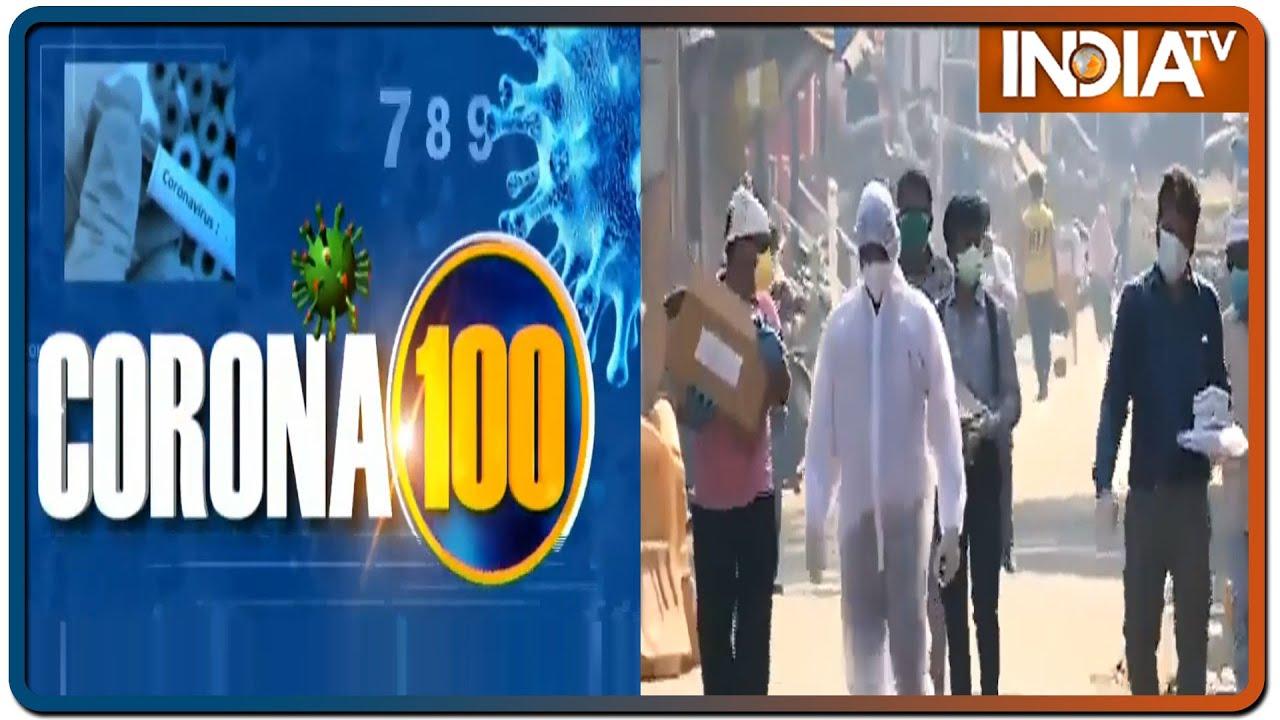 Corona 100 News | June 9, 2020 (IndiaTV)