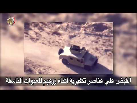 Egyptian Soldiers arrest ISIS terrorists while planting an IED Sinai