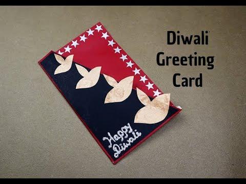 Diwali Card Handmade Greeting Card For Diwali Diwali 2018 Youtube