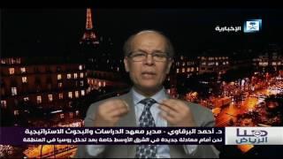 هنا الرياض - مؤتمر باريس أولوية القضية والفرصة الأخيرة