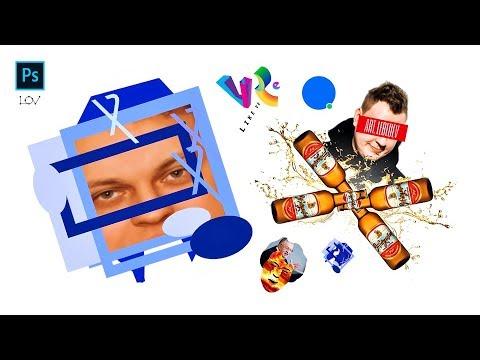 18+! Юрий Хованский / Квартиры онлайн / Лайк виар / логотипы и стиль