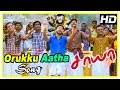 khulnawap.com - Saaya Movie Scenes | Orukku Aatha song | Santhosh insults Bala Singh