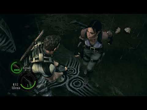 Resident Evil 5 - Жесть и Тихий ужас . Часть 2
