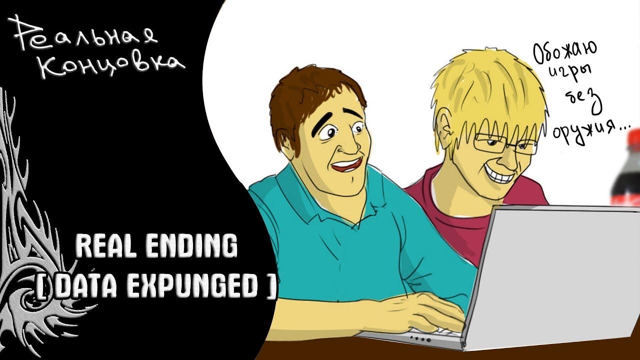 expunged - photo #21