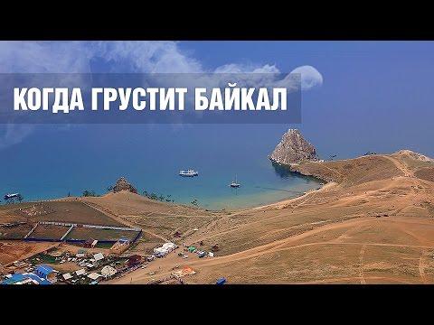 Город Красноярск климат, экология, районы, экономика
