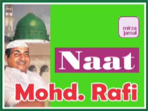 Mohammed Rafi 031 - Aa gaya Haj ka Mahina aa gaya.mp4