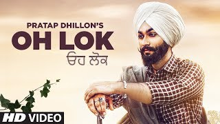 Oh Lok: Pratap Dhillon (Full Song) Gag Studioz   Charan Likhari   Latest Punjabi Songs 2019