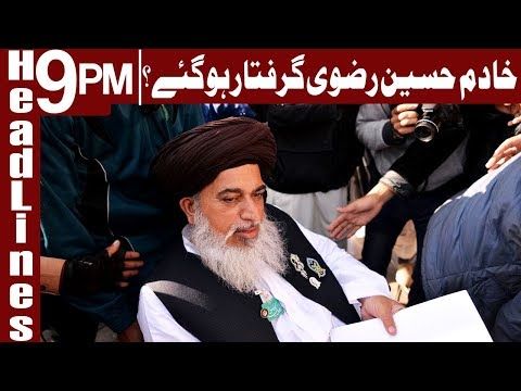 ATC orders arrest of Khadim Hussain Rizvi - Headlines & Bulletin 9 PM - 19 March 2018 - Express News