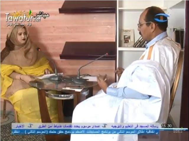 برنامج الوجه الآخر مع مدير قناة الوطنية شيخنا ولد الإمام|  قناة شنقيط