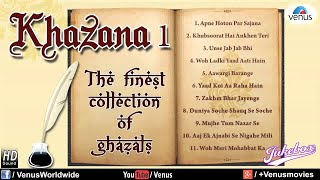 Khazana 1 - The Finest Collection Of Ghazals (Audio Jukebox)