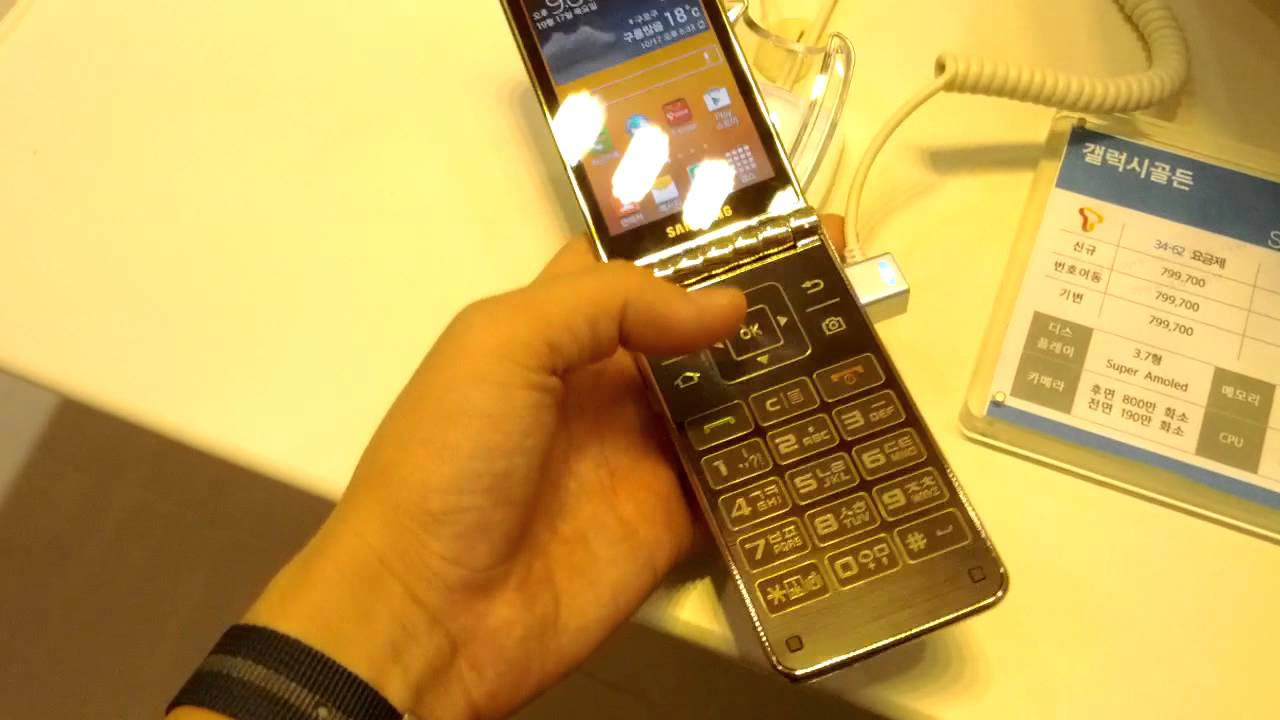 Samsung Galaxy Golden Android Flip Phone Youtube