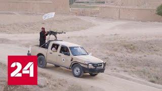 Международное обозрение. США покидают Афганистан. Эфир от 09.07.2021 - Россия 24