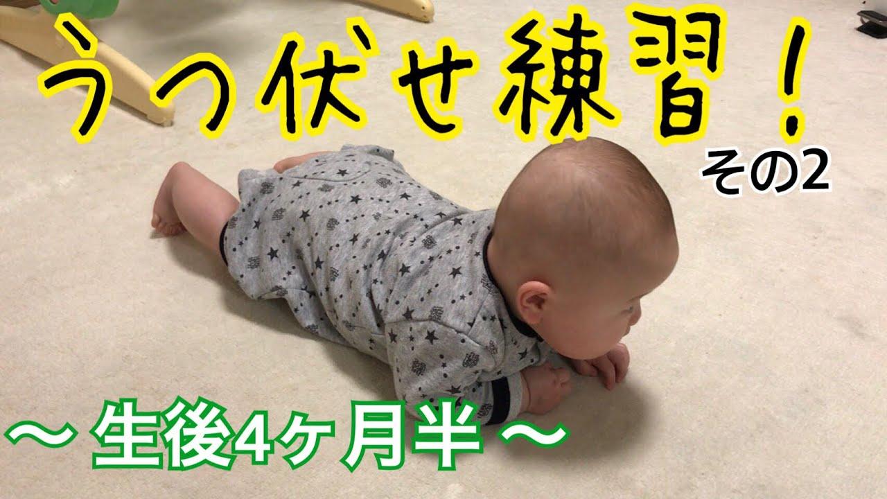 赤ちゃん うつ伏せ 嫌がる