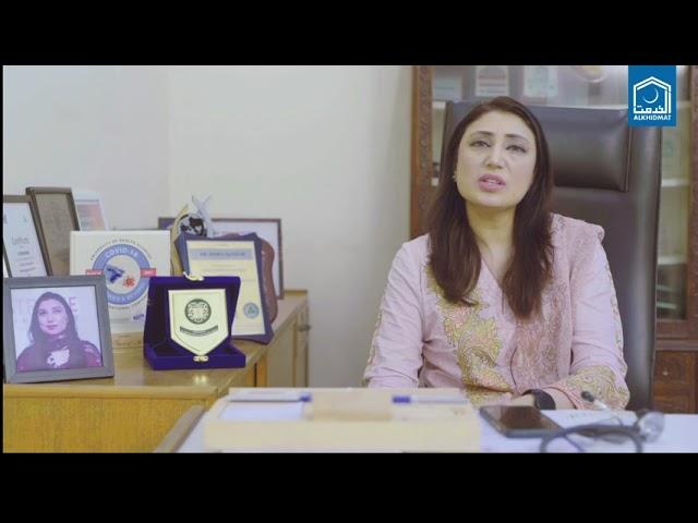 A Special Message by Dr. Somia Iqtidar on Alkhidmat oxygen care service. #oxygen #care #alkhidmat