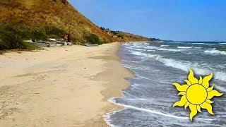 Куликовское. Азовское море. Вид с высокого берега. Уединённые места ☀SunVideo