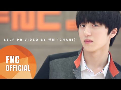 NEOZ DANCE TEAM - SELF PR VIDEO BY 찬희(CHANI)