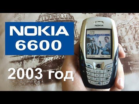 nokia6600 suoneria