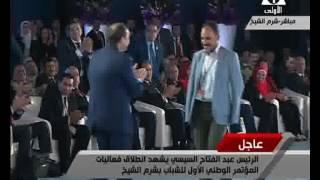 """شاهد.. السيسى يقف لتقبيل بطل تنس الطاولة """"إبراهيم حمدتو"""""""