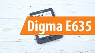 Розпакування Digma E635 / Unboxing Digma E635
