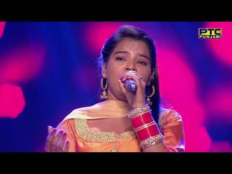 Monika Kaur   Baabul Mereya   Studio Round 16   Voice Of Punjab 8   PTC Punjabi